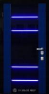 Новый мир Новосел 9254-LED