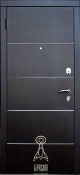 Берислав Горизонталь М-1-2 - Входные двери, Двери в наличии на  складе
